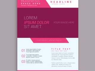 粉红色的小册子传单设计模板在几何形状中