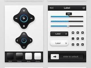 精致蓝色UI 进度条按钮PSD分层