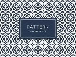 抽象的伊斯兰风格图案形状背景