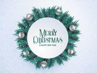 圣诞树留下季节性问候的圈子框架