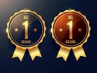 没有。 1品牌金色标签和两种颜色的徽章