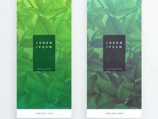 绿色的树叶垂直横幅