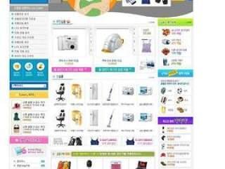 商场购物类模板PSD分层(51)