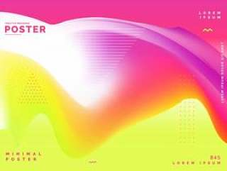 抽象多彩的海报设计背景