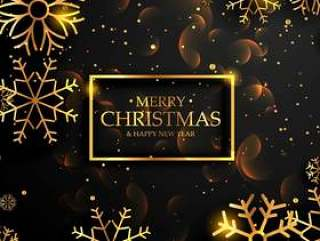与g的美好的优质豪华样式圣诞快乐背景