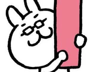 Usagi老师的箭头