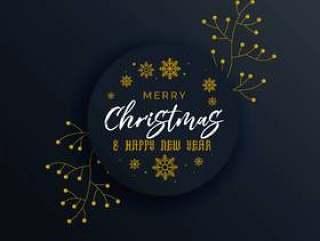 与装饰ele的黑暗的圣诞快乐优质贺卡设计