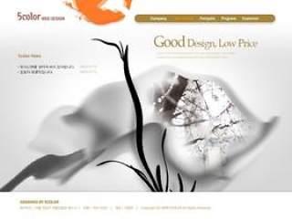 企业网页模板PSD分层(813)