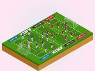 与足球运动员例证的等轴测视野