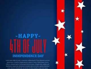 美国独立日背景