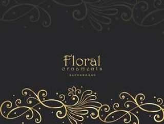时尚金色花卉在黑暗的背景