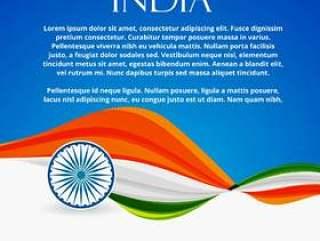 印度国旗与波风格矢量设计插画