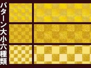 黄金色折叠样式背景纹理检查器模式
