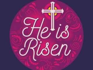 现代矢量刻字他是复活节快乐复活节