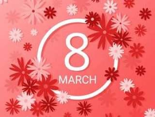 3月8日国际妇女节矢量