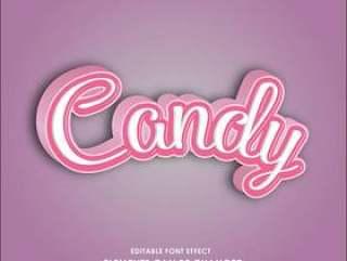 糖果产品的字体效果