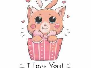 情人节礼物盒里的可爱猫咪字符#x27; s day
