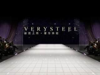 舞台/T台 时装 产品 新品发布会 高端 大气背景 潮流素材
