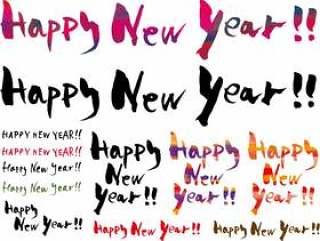 Happy New Year 水彩笔文字