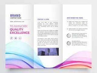 五颜六色的波浪灯笼企业小册子设计