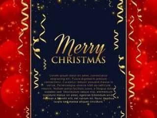 与金色五彩纸屑和gl的圣诞快乐圣诞节庆祝问候