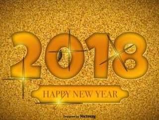 2018年新年快乐例证