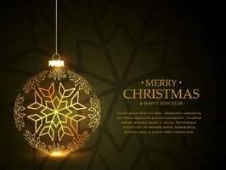 用雪花在绿色背景上的金色圣诞球