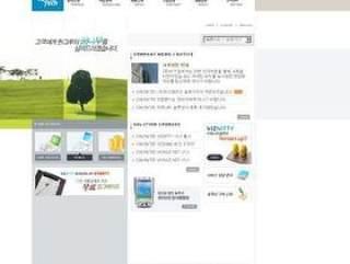 企业网站模板PSD分层(50)