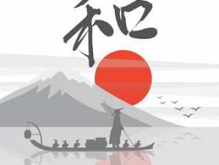 日本信件与妇女在小船的传染媒介例证