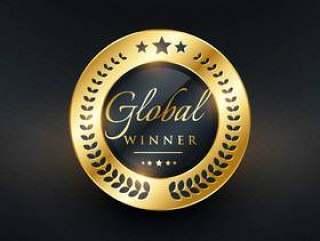 全球优胜者金色标签设计