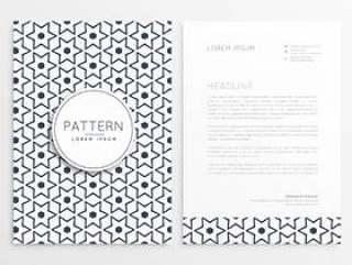 信纸模板与抽象花卉图案