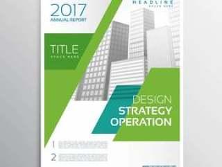 时尚的绿色和白色商业宣传册传单设计为您服务