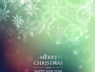 圣诞快乐圣诞雪花背景
