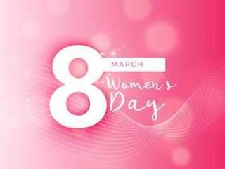 美丽的粉红色国际女性' s天的设计背景