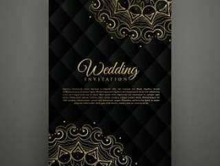在曼荼罗风格的婚礼卡设计