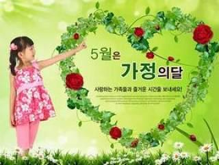 韩国爱心花环儿童PSD分层素材