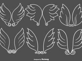 向量组的白线样式天使的翅膀图标