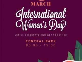 国际妇女节花卉海报