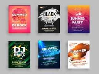 6个夏季海边派对宣传单模板矢量素材下载