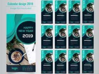 Abstract Modern Calendar 2019