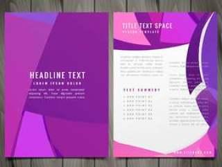 紫色波风格宣传册传单矢量设计