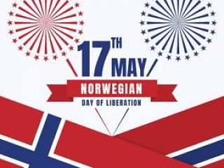 挪威独立日爱国设计国家的国家颜色