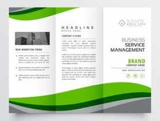 典雅的绿色商业灯笼小册子