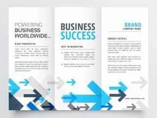 在创意商业箭头样式的三折宣传册设计