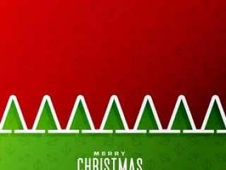 圣诞快乐圣诞节背景与树剪纸风格