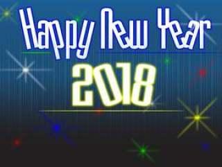 新年快乐2018年矢量