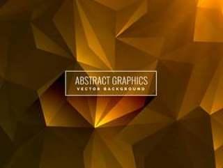 用三角形形状抽象暗黄色背景