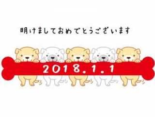 Happy-neeee Koshiba 1
