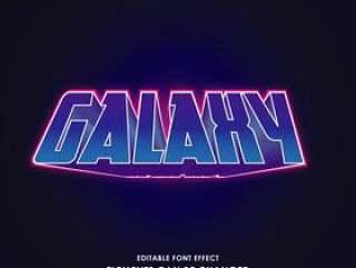 贴纸和标题的银河字体效果
