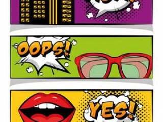 波普艺术漫画横幅预订幽默消息